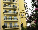 Apollo Hotel - Athens