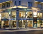 The Athenian Callirhoe Exclusive Hotel - Athens